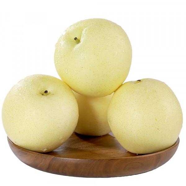 Yellow Asian Pears / 水晶梨  2 PCs