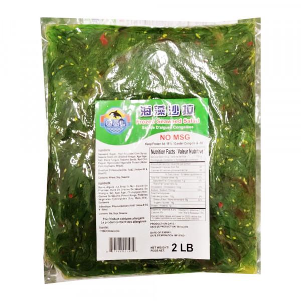 Frozen Seaweed Salad / 海藻沙拉 2LBs