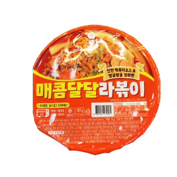 Corean Instant Noodles / 韩国方便面 - 365 g