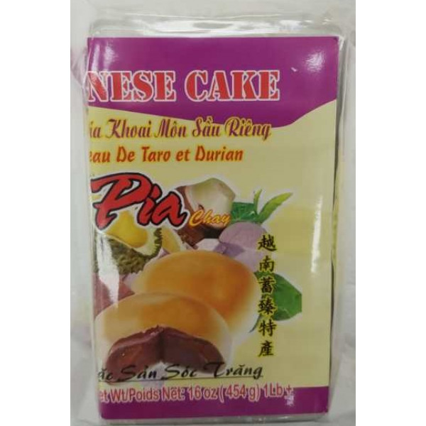 Nest Cake (Taro and Durian) / 芋头榴莲饼 - 454g