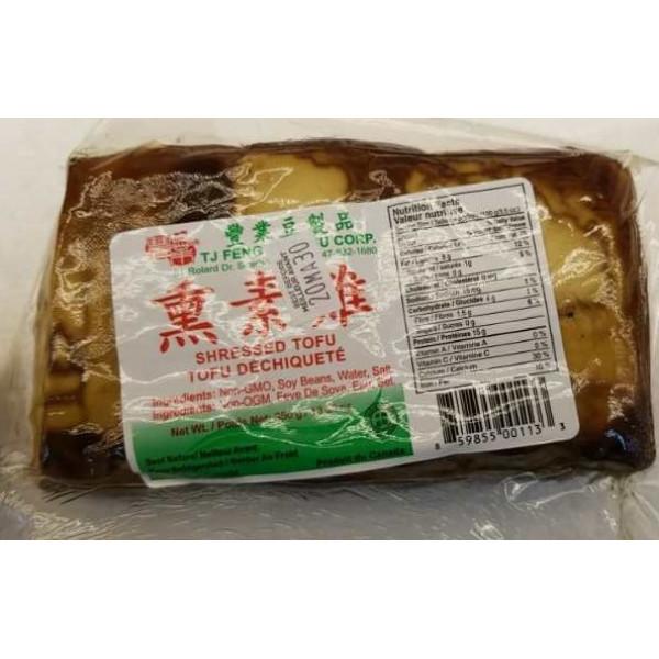 Shressed Tofu  / 丰业熏素鸡