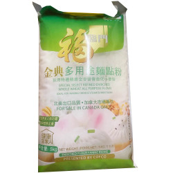 Special Select Refined Enriched Whole Wheat all Purpose Flour  / 金典多用途面点粉  -  5kg