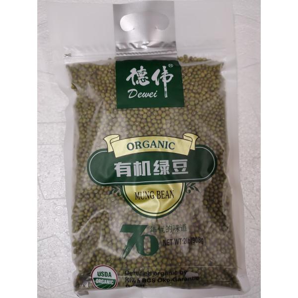 DeWei Organic Mung Bean / 德伟有机绿豆 - 2lb