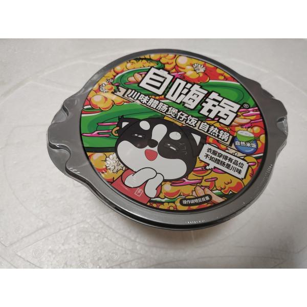 ZiHaiGuo Claypot Rice with Sausage  / 自嗨锅川味腊肠煲仔饭