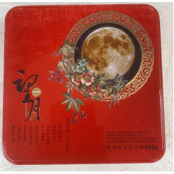MoonCake / 望月双黄白莲蓉月饼   - 640g