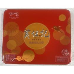 MoonCake / 黄但记月饼组合 - 400G