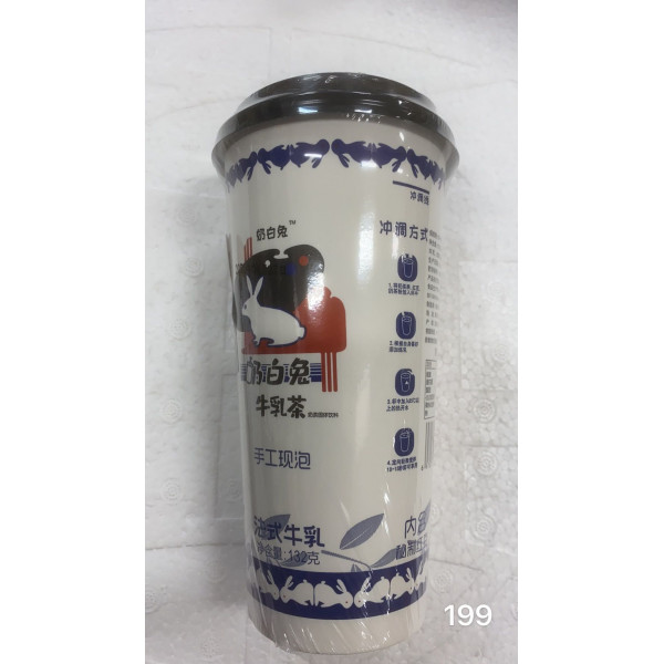 NaiBaiTu  - Milk Tea (French Milk) / 奶白兔牛乳茶(奶茶) -  法式牛乳 - 132G