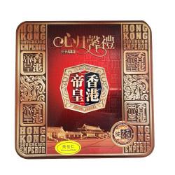 MoonCake / 香港帝皇月饼 - 750g