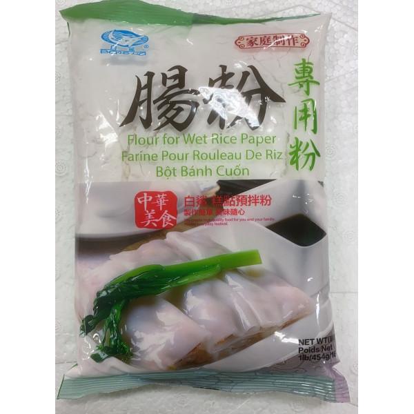 Flour for Wet Rice Paper  / 肠粉专用粉  -  454kg