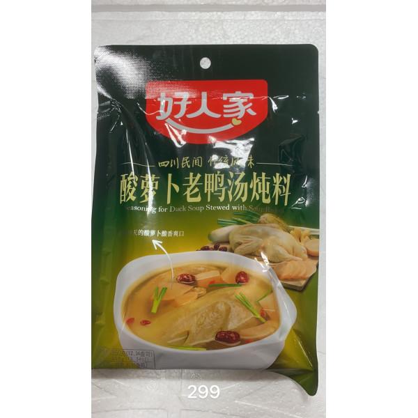 HaoRenJia Seasonning for Duck Soup Stewed with Sour Radish / 好人家酸萝卜老鸭汤炖料 - 350g