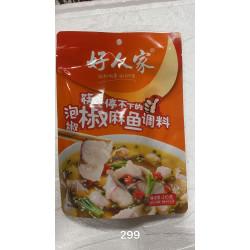 HaoRenJia Pickled Peppers Fish Seasonning / 好人家泡椒椒麻鱼调料 - 210g