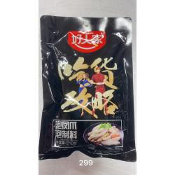 HaoRenJia Seasonning / 好人家泡凤爪泡制料 - 210g