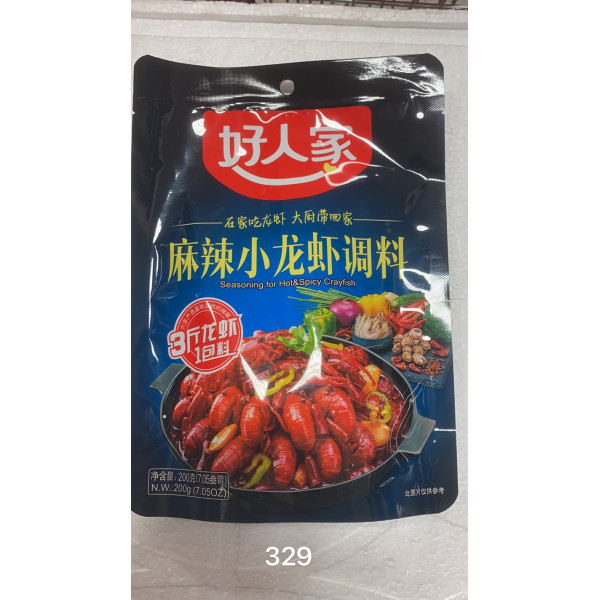 HaoRenJia Seasonning for Hot&Spicy Crayfish / 好人家麻辣小龙虾调料 - 200g