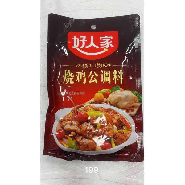 HaoRenJia Seasonning / 好人家烧鸡公调料 - 160g