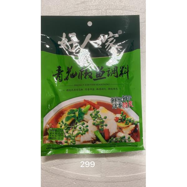 HaoRenJia Prickly Ash Fish Seasonning / 好人家青花椒鱼调料 - 210g