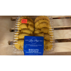 Chinese Cookies / 核桃酥 -264g