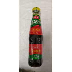 HaiTian Handy Superior Oyster Sauce /  海天金标蚝油  - 530 g