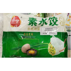 SanQuan Dumpling / 三全韭菜鸡蛋素水饺 - 450g