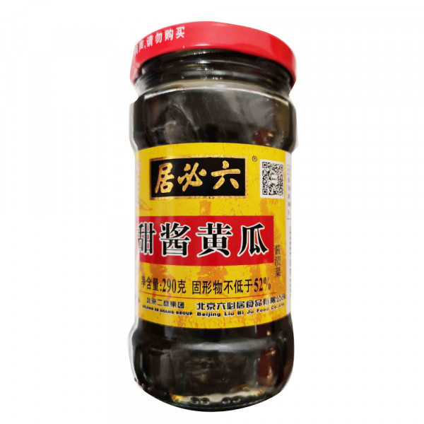 Liubiju Pickles / 六必居酱菜之甜酱黄瓜 - 290g
