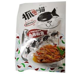 Dried Fish Snacks / 抓鱼的猫之酱椒鱼 - 80g
