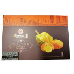 Durian Bites /  猫山王榴莲酥 - 180 g