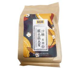 MeiFengTang Tea / 美蜂堂之养胃茶 - 5g*32