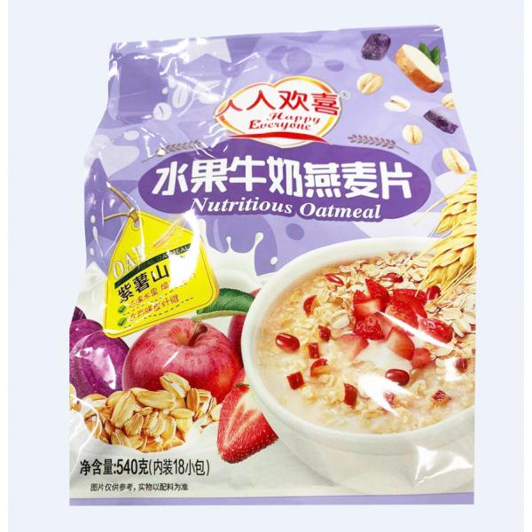 Nutritious Oatmeal / 水果牛奶燕麦片之紫薯山药 - 540g