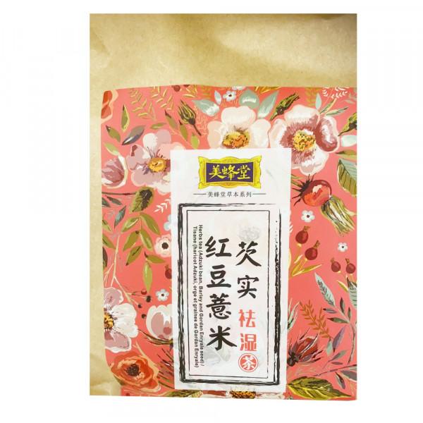 MeiFengTang Tea /  美蜂堂红豆薏米芡实祛湿茶