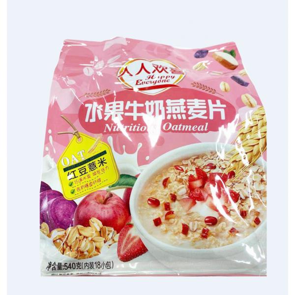 Nutritious Oatmeal / 水果牛奶燕麦片之红豆薏米 - 540g