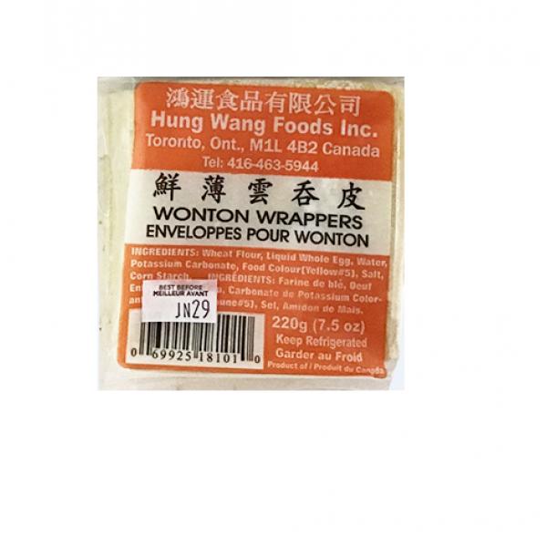 Wonton Wrappers 鲜薄云吞皮 - 220 g