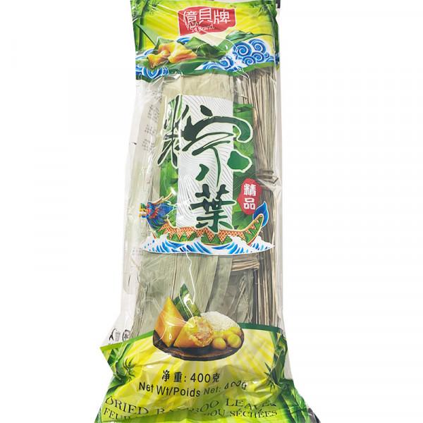 Loquat leaf / 粽叶