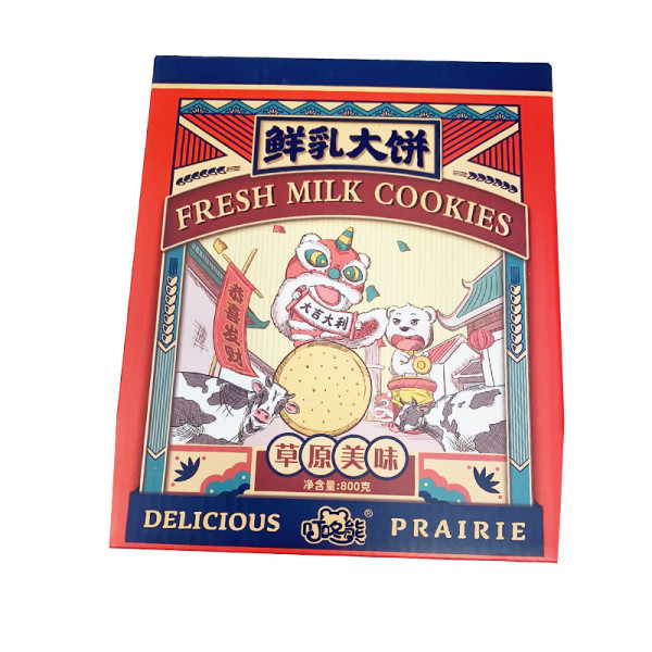 Fresh Milk Cookies / 鲜乳大饼 - 800g