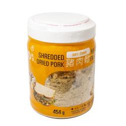 Shredded Dried Pork SOFT / 猪肉松 - 454 g