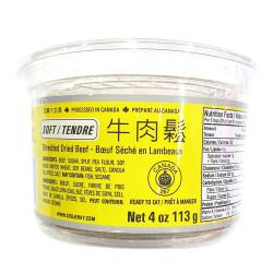 Shredded dried beef / 狮牌牛肉松 - 113g