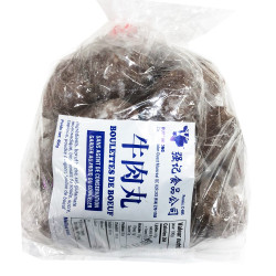 Beef ball / 波记牛肉丸 - 454g