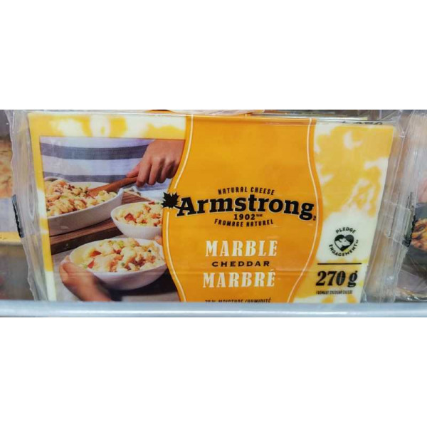 Armstrong Marble Cheddar / Marble  奶酪 - 270g