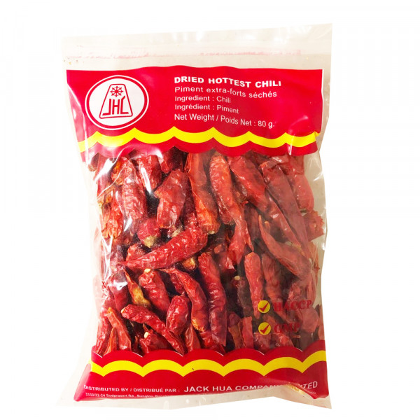 Dried Hottest Chili / 干辣椒- 80g