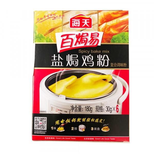 HaiTian Spicy Bake Mix /海天盐焗鸡粉- 180g