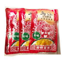 WuJiang Mustard Tuber (Original) / 乌江榨菜4包 (原味)- 4*80g