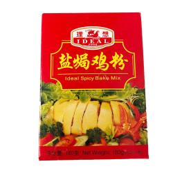 Ideal Spicy Bake Mix /理想牌盐焗鸡粉   - 180g
