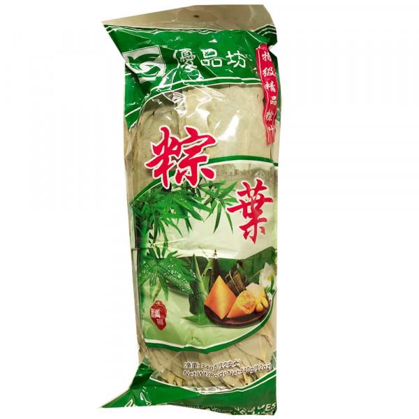 Loquat leaf /粽叶 -- 340 g