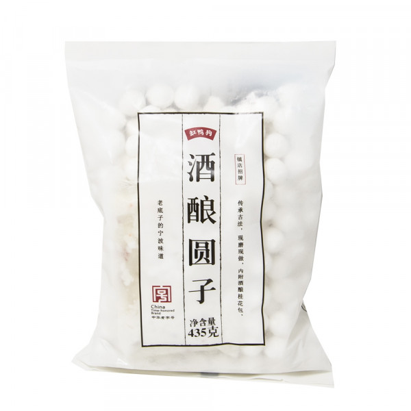 Mini Rice Ball / 酒酿圆子 - 435g