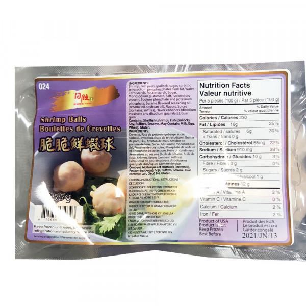 Shrimp Balls / 脆脆鲜虾球 - 255g