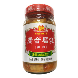GuangHe Preserved Red Bean Curd / 广合腐乳 - 335g