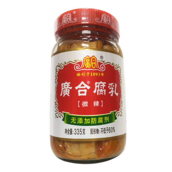 GuangHe Preserved Red Bean Curd / 广合腐乳 - 335g