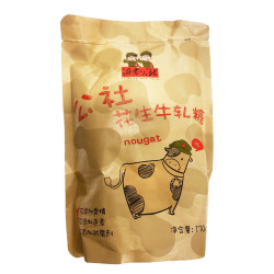 Peanut Nougat / 花生牛轧糖 - 170g