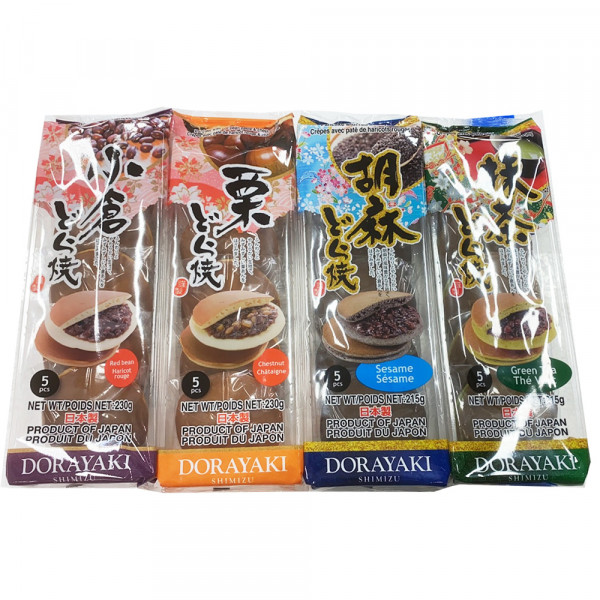 Japanese Dorayaki Series / 日本铜锣烧系列 ~ 5PCs