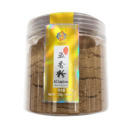 All spice / 月月红五香粉 - 130g