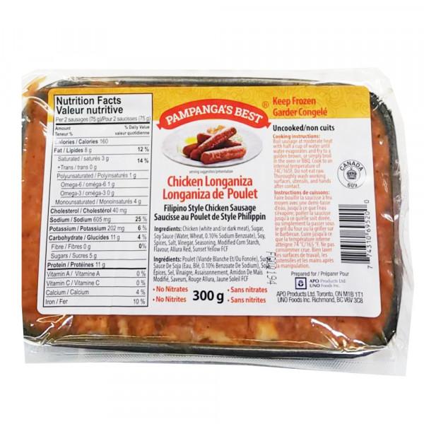 Chicken Longaniza /  菲律宾风味鸡肉香肠- 300g
