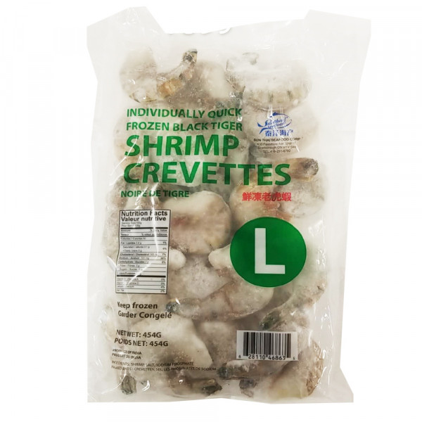 Frozen Black Tiger Shrimps-L / 鲜冻老虎虾 - 454g